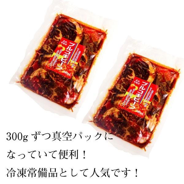 国産牛プルコギビーフ 600g (300g×2パック) 焼肉 バーベキュー|kadoyabokujou|02