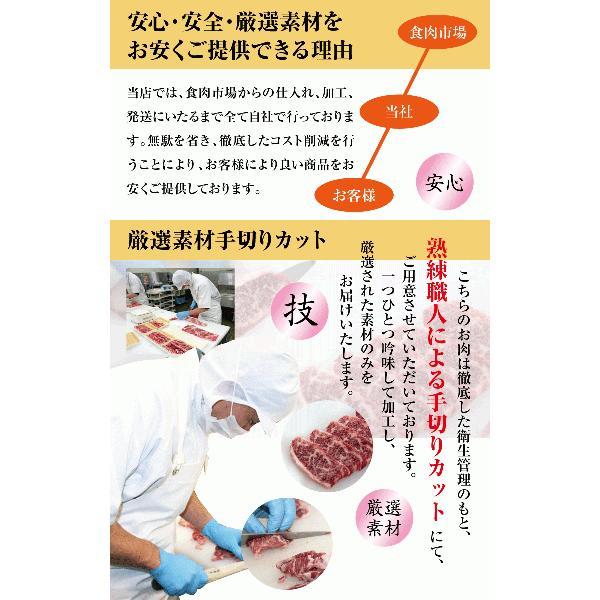 国産牛塩ねぎカルビ焼肉用500g|kadoyabokujou|05
