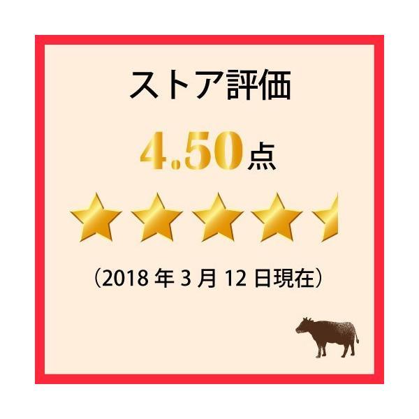 すき焼き用国産牛切り落とし1kg 鍋 肩ロース モモ ウデ|kadoyabokujou|04