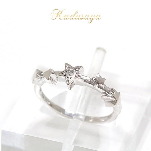 スタージュエリー STAR JEWELRY  K18WG スターデザインリング ダイヤモンド 0.01ct 7.5号 仕上げ済【中古】|kadusaya78