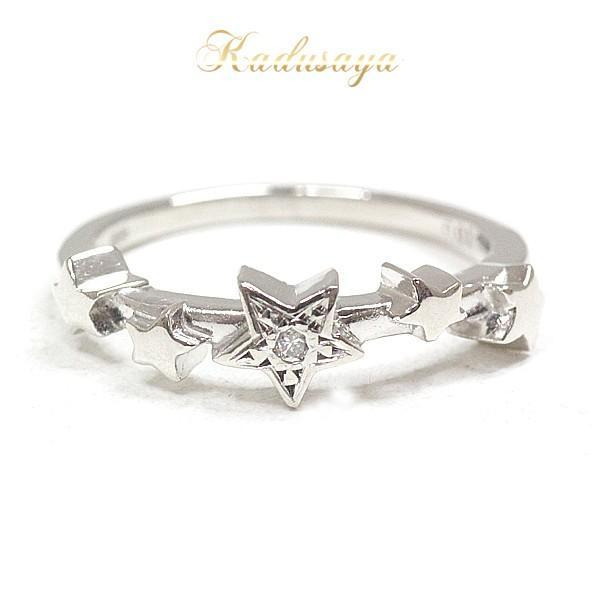 スタージュエリー STAR JEWELRY  K18WG スターデザインリング ダイヤモンド 0.01ct 7.5号 仕上げ済【中古】|kadusaya78|02