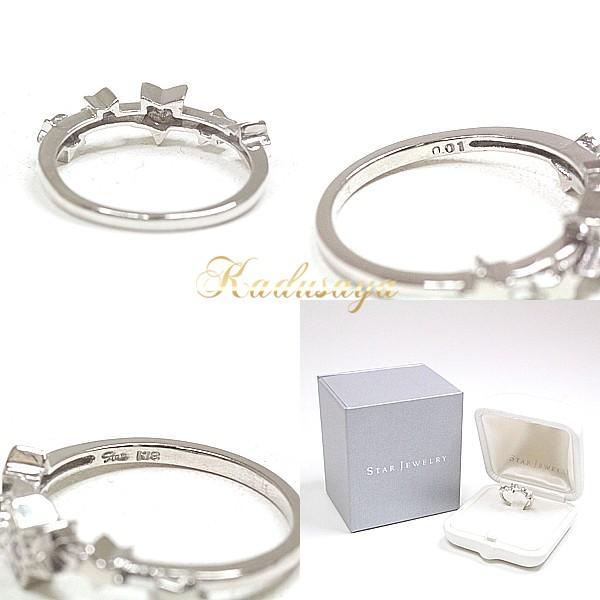 スタージュエリー STAR JEWELRY  K18WG スターデザインリング ダイヤモンド 0.01ct 7.5号 仕上げ済【中古】|kadusaya78|03