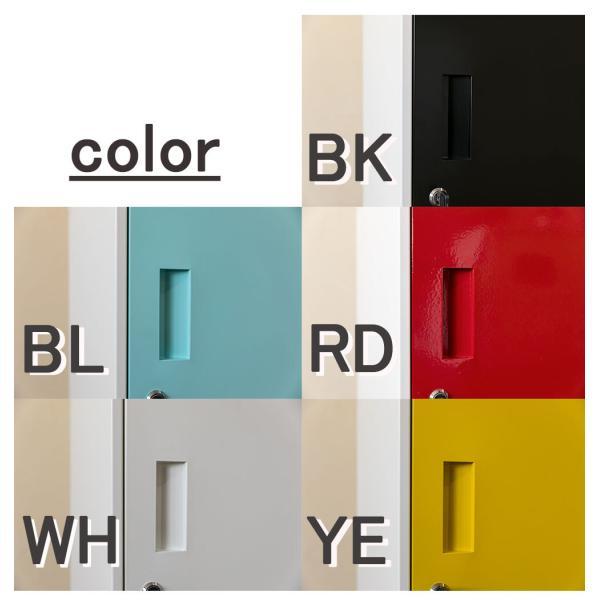 キューブBOX鍵付ロッカー BK/BL/RD/WH/YE 組立式 JAC-04  ロッカーボックス キューブボックス 鍵付き収納   キューブBOX 鍵付きラック   送料込み  |kaede-shopmart|03