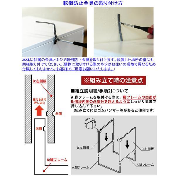 キューブBOX鍵付ロッカー BK/BL/RD/WH/YE 組立式 JAC-04  ロッカーボックス キューブボックス 鍵付き収納   キューブBOX 鍵付きラック   送料込み  |kaede-shopmart|04