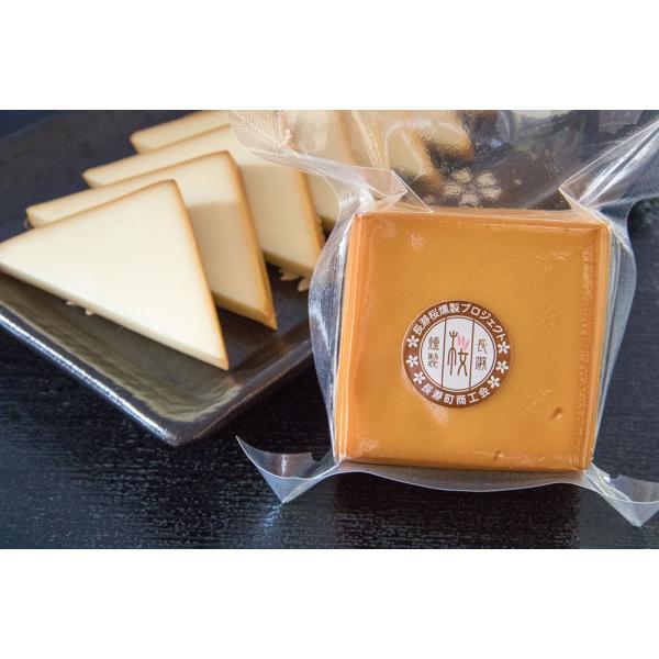 さくらスモークチーズ|kaedean-nagatoro