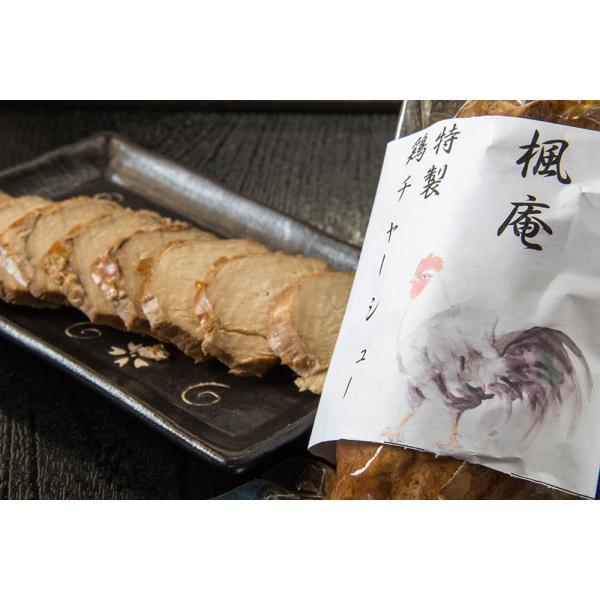 楓庵 特製鶏チャーシュー|kaedean-nagatoro|03