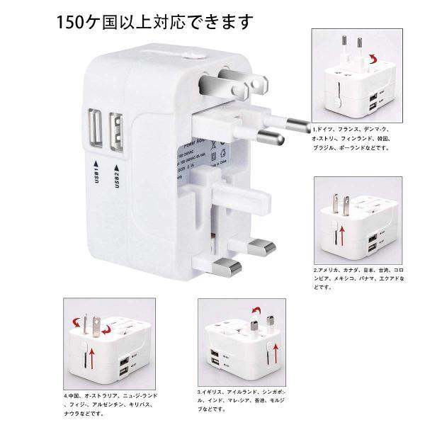 海外安全旅行充電器 コンパクトな コンセント 2USBポート変換プラグ 電源プラグ 旅行アダプター 壁の充電器 NONNBIRI (ホワイト)|kaedenomori|02