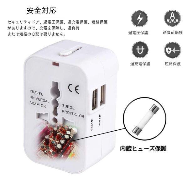 海外安全旅行充電器 コンパクトな コンセント 2USBポート変換プラグ 電源プラグ 旅行アダプター 壁の充電器 NONNBIRI (ホワイト)|kaedenomori|04