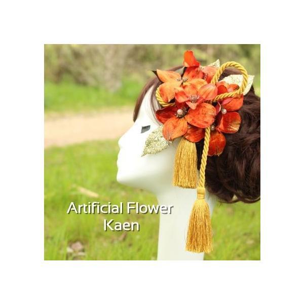 オレンジパールハナミズキの髪飾り  成人式 和装 振袖 卒業式  入学式 七五三 結婚式 パーティー|kaen