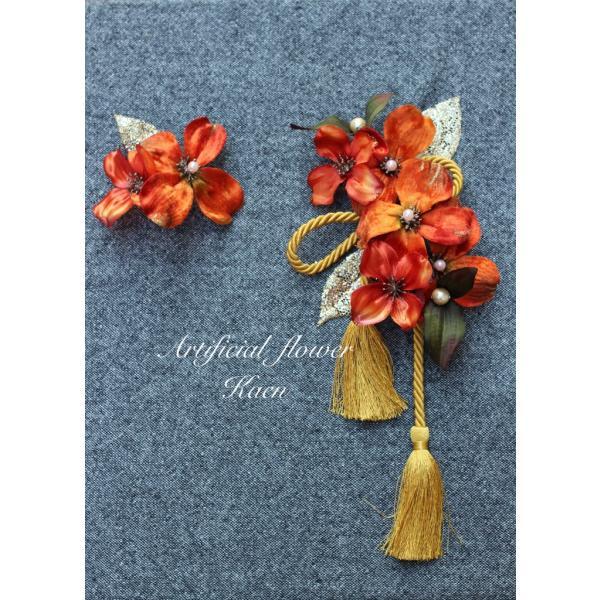 オレンジパールハナミズキの髪飾り  成人式 和装 振袖 卒業式  入学式 七五三 結婚式 パーティー|kaen|02