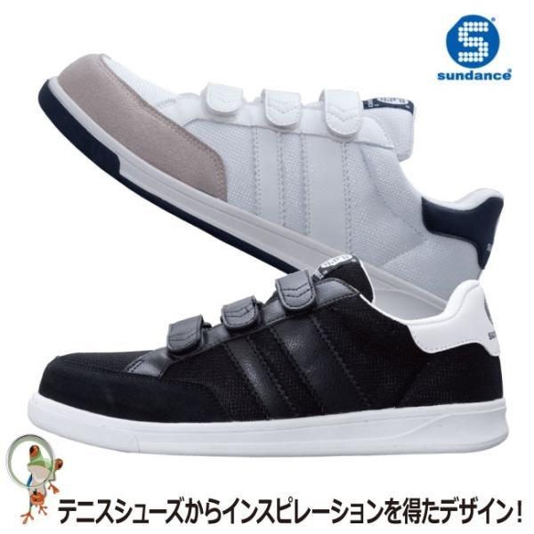 サンダンス 安全靴 安全スニーカー BR-04 レディース メンズ 鋼鉄製先芯 ホワイト ブラック セーフティシューズ メッシュ 通気性 ベルクロ