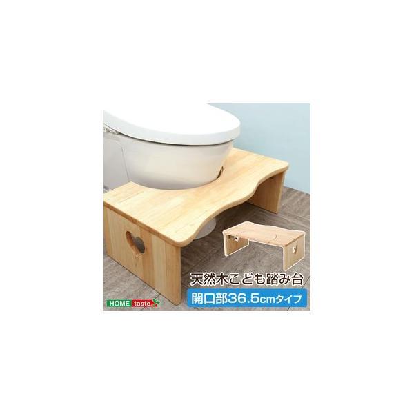 人気のトイレ子ども踏み台(36.5cm、木製)ハート柄で女の子に人気、折りたたみでコンパクトに|salita-サリタ-[03]