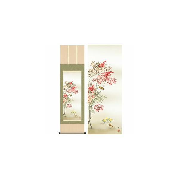 南天福寿/なんてんふくじゅ 幅44.5×高さ約164cm 北山歩生/きたやまほせい 季節飾り 花鳥画 冬掛け 掛け軸 掛軸 [20]