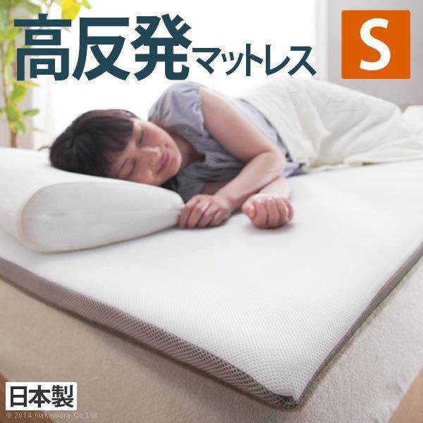 日本製 新構造エアーマットレス エアレスト365 シングル 100×200cm 高反発マットレス 湯たんぽOK へたらない 持ち運び楽 軽い リバーシブル 洗濯可能