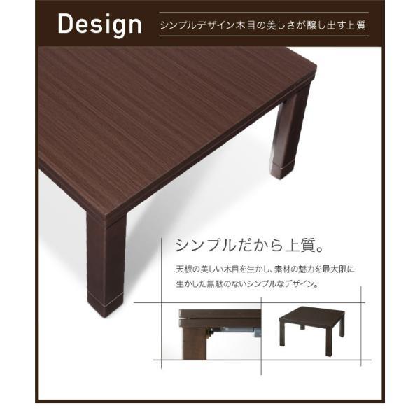 こたつテーブル 2点セット 正方形 (こたつ75x75cm+ヘリンボーン織こたつ布団) スクエアこたつ バルト こたつテーブルセット 継ぎ脚 折り畳み 折れ脚