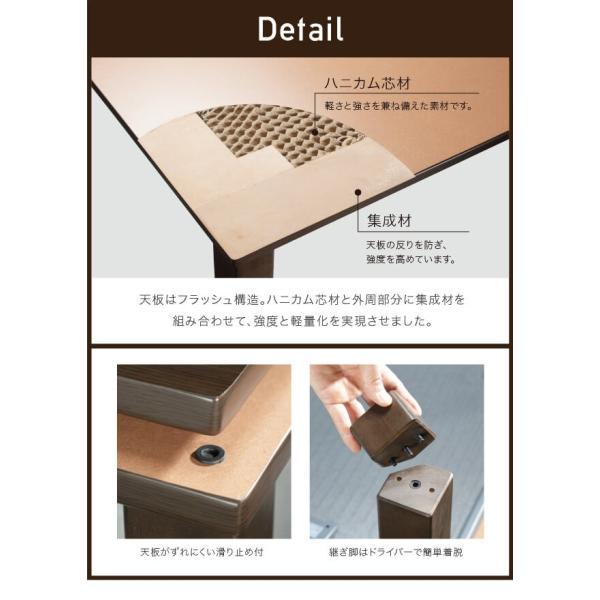 こたつテーブル 2点セット 長方形 (こたつ90x60cm+はっ水リバーシブル省スペースこたつ布団) スクエアこたつ バルト こたつテーブルセット 継ぎ脚 折り畳み