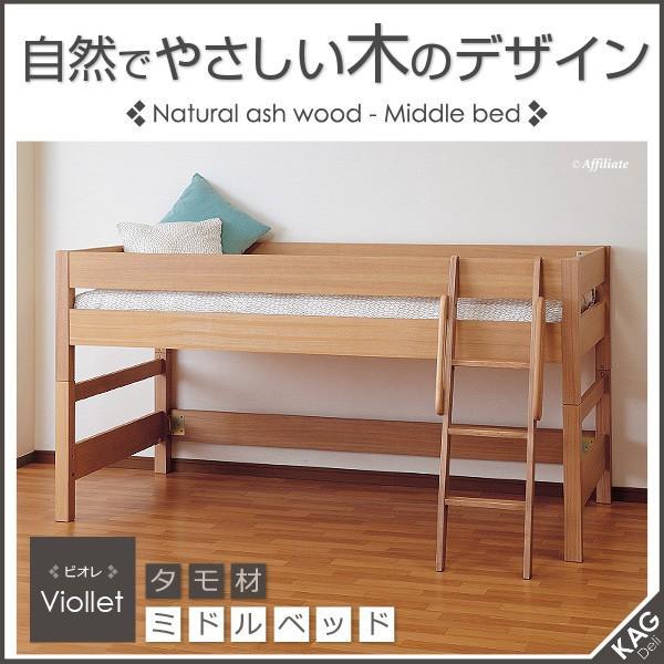 ミドルタイプ木製すのこベッド ビオレ フレームのみ シングル ナチュラル|kag-deli
