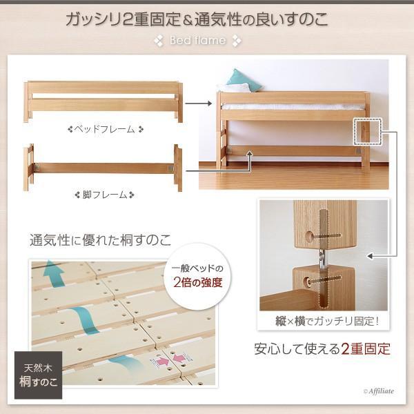 ミドルタイプ木製すのこベッド ビオレ フレームのみ シングル ナチュラル|kag-deli|02