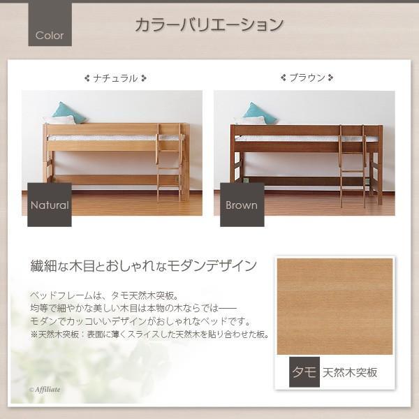 ミドルタイプ木製すのこベッド ビオレ フレームのみ シングル ナチュラル|kag-deli|03