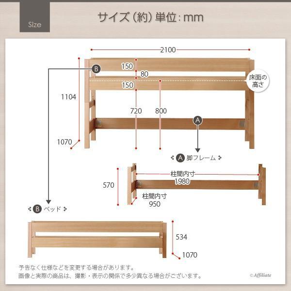 ミドルタイプ木製すのこベッド ビオレ フレームのみ シングル ナチュラル|kag-deli|04