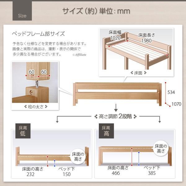 ミドルタイプ木製すのこベッド ビオレ フレームのみ シングル ナチュラル|kag-deli|05