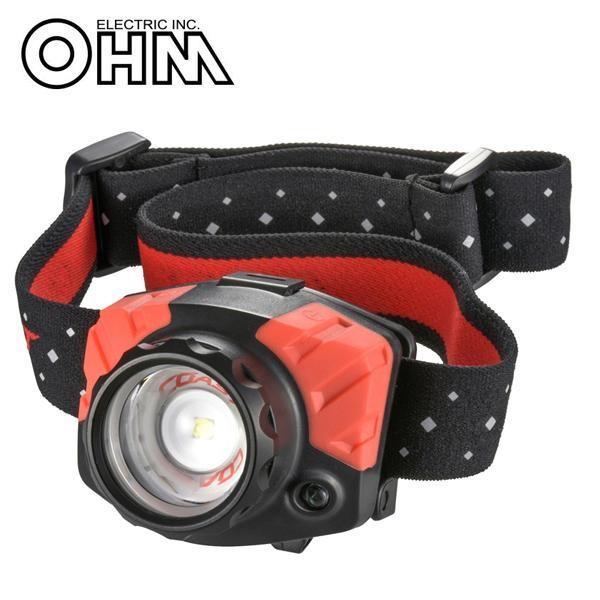 オーム電機 OHM LEDヘッドライト 2色光源 COAST FL85