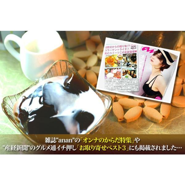 お歳暮 御歳暮 内祝い 出産祝い お返し お菓子 ギフト スイーツ 送料無料 わらび粉で造った 和菓子屋の コーヒーゼリー 8個入り kagairo 04