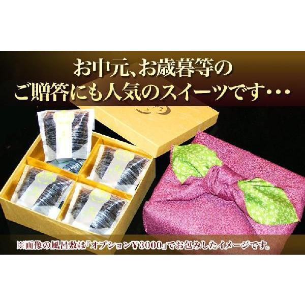 お歳暮 御歳暮 内祝い 出産祝い お返し お菓子 ギフト スイーツ 送料無料 わらび粉で造った 和菓子屋の コーヒーゼリー 8個入り kagairo 05