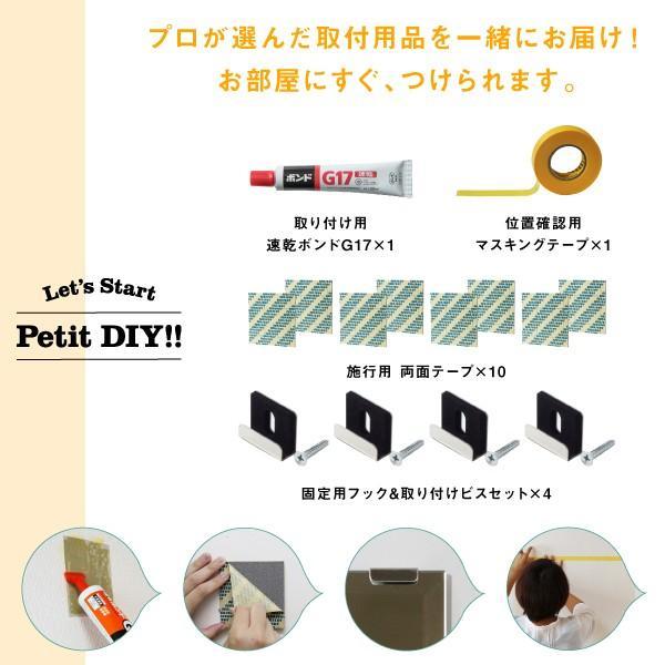 貼る 鏡 全身 壁掛け ミラー DIY 姿見 セットロング|kagamishop|02