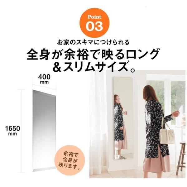 貼る 鏡 全身 壁掛け ミラー DIY 姿見 セットロング|kagamishop|11
