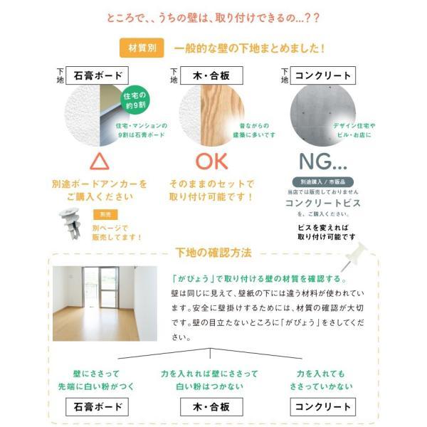 貼る 鏡 全身 壁掛け ミラー DIY 姿見 セットロング|kagamishop|13
