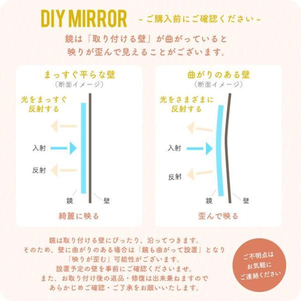 貼る 鏡 全身 壁掛け ミラー DIY 姿見 セットロング|kagamishop|14