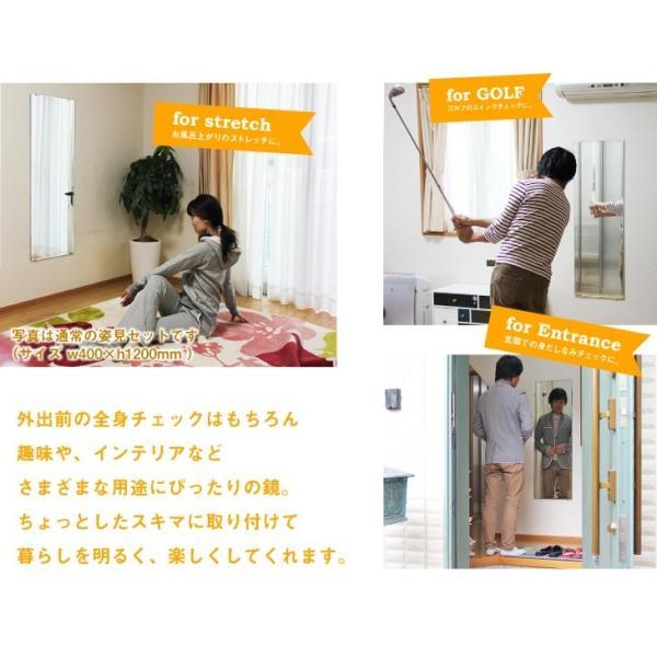 貼る 鏡 全身 壁掛け ミラー DIY 姿見 セットロング|kagamishop|04