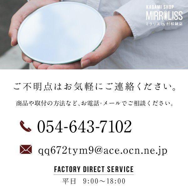 貼る 鏡 全身 壁掛け ミラー DIY 姿見 セットロング|kagamishop|07