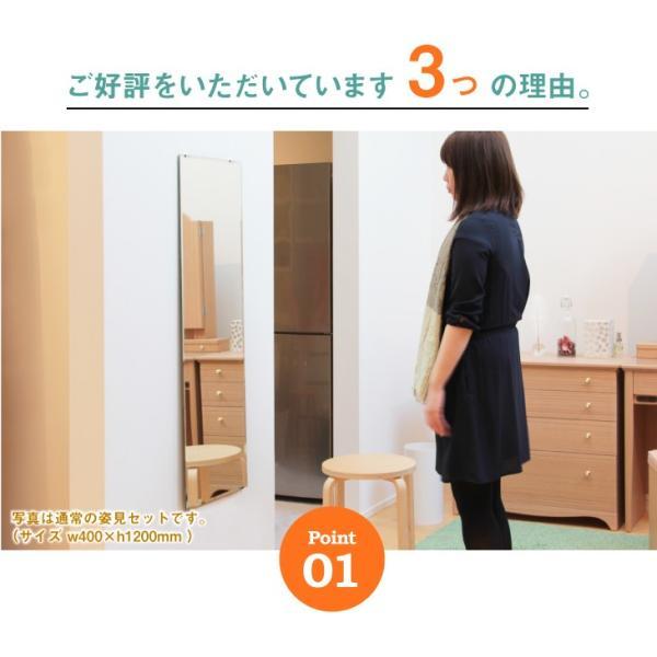 貼る 鏡 全身 壁掛け ミラー DIY 姿見 セットロング|kagamishop|08