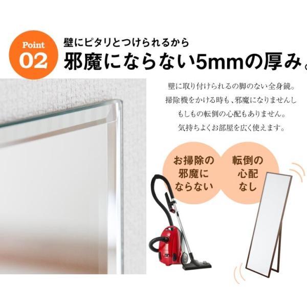 貼る 鏡 全身 壁掛け ミラー DIY 姿見 セットロング|kagamishop|10