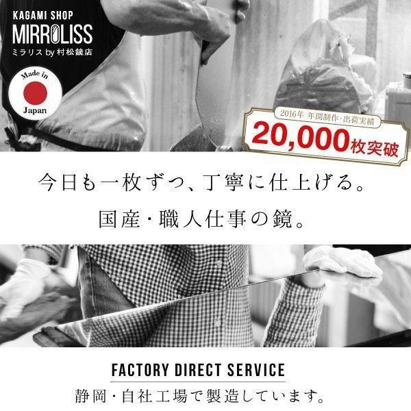 鏡 貼る 全身 大型 姿見  DIY ミラー 鏡セット|kagamishop|06