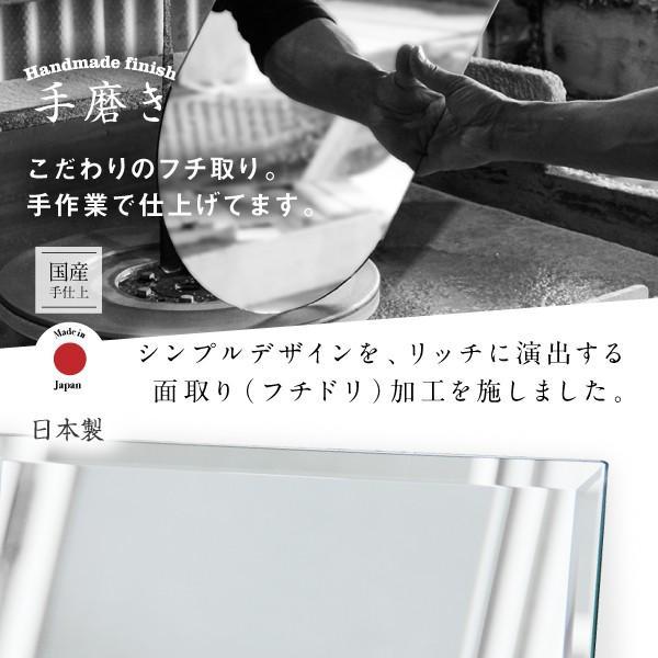 鏡 壁掛け 全身 姿見 大型 貼る 姿見鏡 セットBIG|kagamishop|09