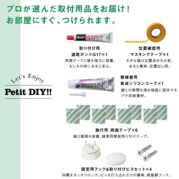 コンクリート 用 メイク鏡 フェイスミラー 取付用品セット F|kagamishop|04