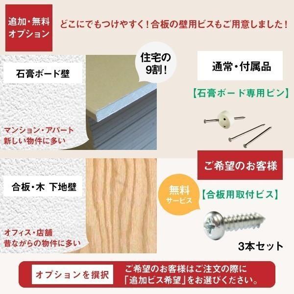 鏡 三面鏡 壁掛け コンパクト ドレッサー クイーン|kagamishop|11