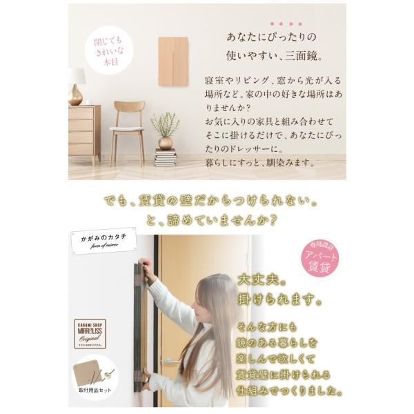 鏡 三面鏡 壁掛け コンパクト ドレッサー クイーン|kagamishop|03