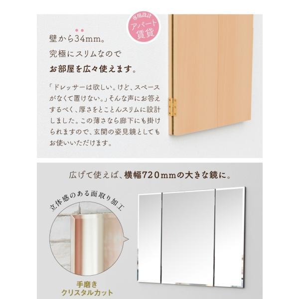 鏡 三面鏡 壁掛け コンパクト ドレッサー クイーン|kagamishop|04