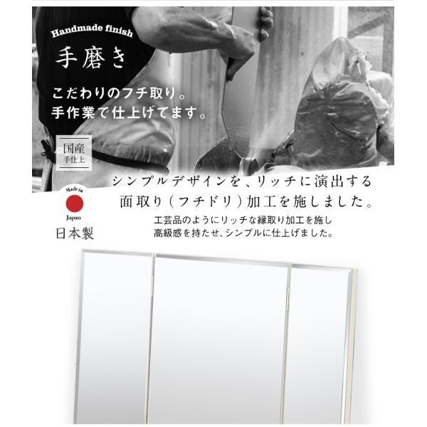 鏡 三面鏡 壁掛け コンパクト ドレッサー クイーン|kagamishop|05