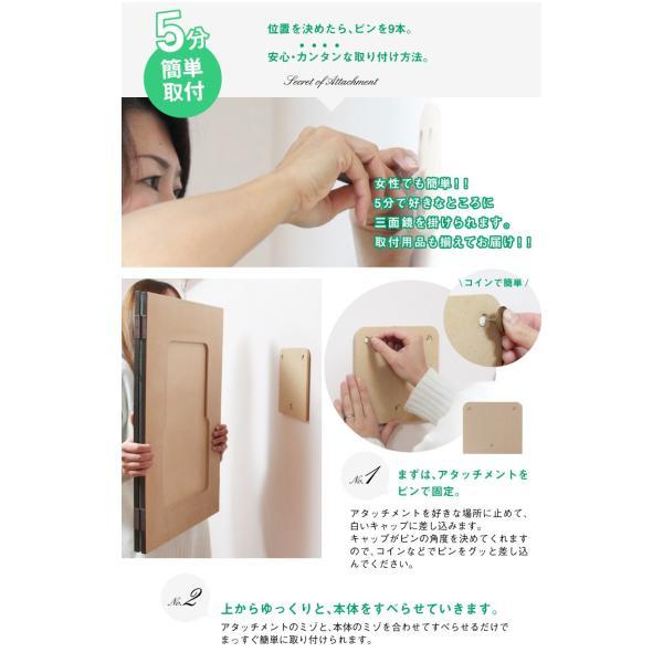 鏡 三面鏡 壁掛け コンパクト ドレッサー クイーン|kagamishop|06