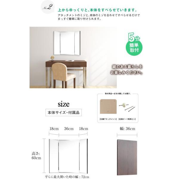 鏡 三面鏡 壁掛け コンパクト ドレッサー クイーン|kagamishop|08