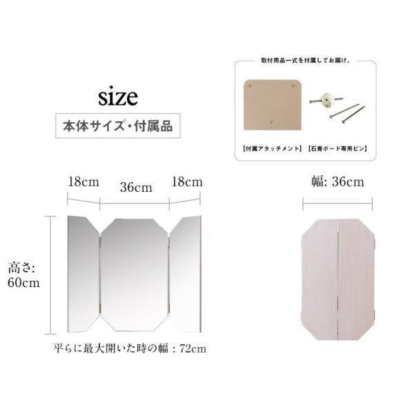 鏡 八角形 三面鏡 壁掛け ドレッサー 風水|kagamishop|11