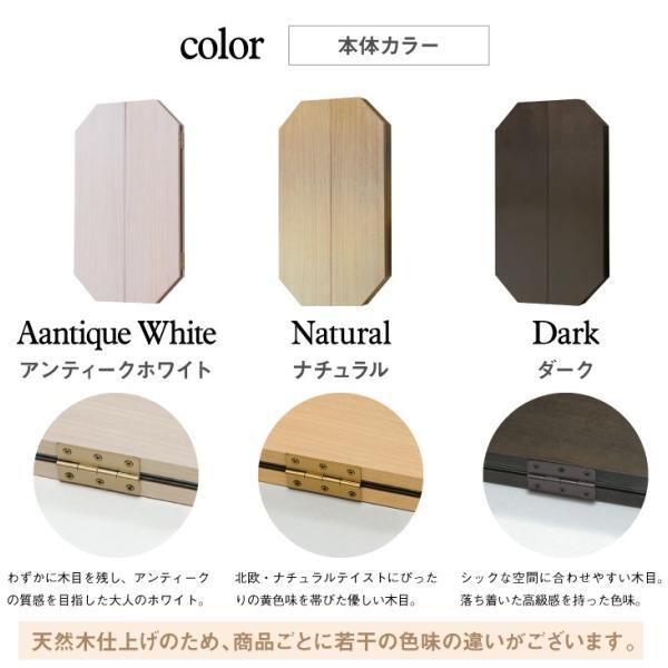鏡 八角形 三面鏡 壁掛け ドレッサー 風水|kagamishop|12