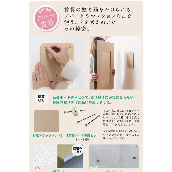 鏡 八角形 三面鏡 壁掛け ドレッサー 風水|kagamishop|07