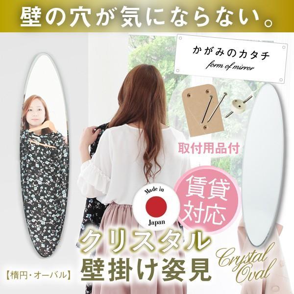 貼る 鏡 全身 壁掛け ミラー 姿見 賃貸 マンション 丸|kagamishop
