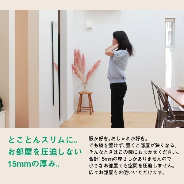 貼る 鏡 全身 壁掛け ミラー 姿見 賃貸 マンション 丸|kagamishop|07